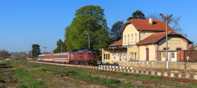 Bulgarien 2017